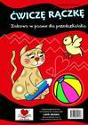 Ćwiczę rączkę. Zabawa w pisanie dla przedszkolaka (1)