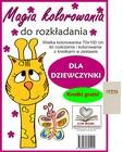 Kopia - Magia kolorowania do rozkładania. Dla dziewczynki (1)